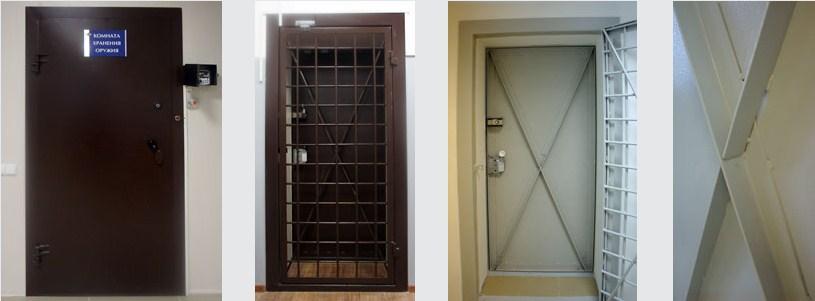 стальные двери для оружейных комнат